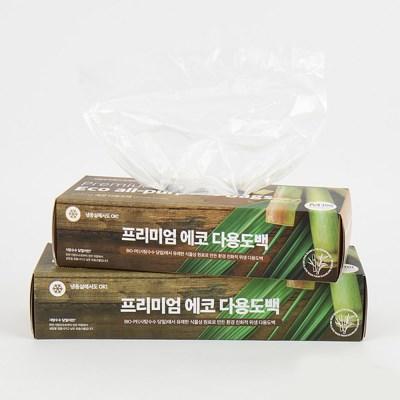 투데코 사탕수수 에코 다용도백 비닐백