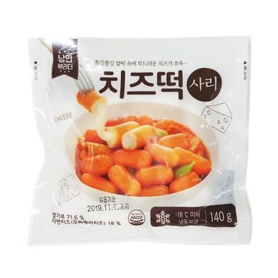 국떡 치즈떡사리