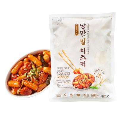 국떡 낭만밀치즈떡