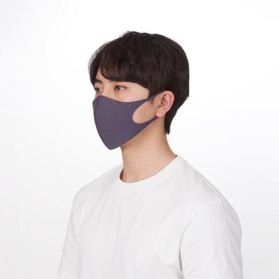 [무아스] 어반브래킷 UV차단 미세먼지 마스크