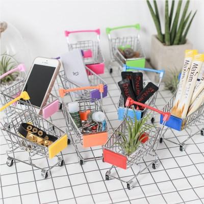 레인보우 메탈 미니 모형 쇼핑 카트 인테리어 소품
