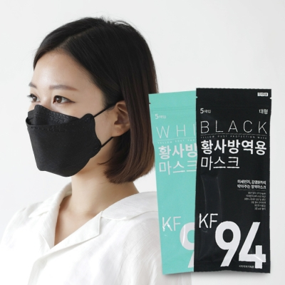 [바이홈] KF94 마스크 대형 50매 (5PX10묶음)