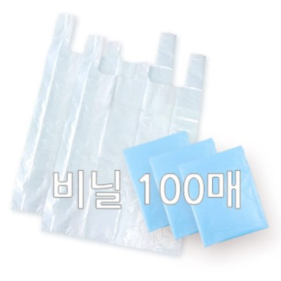 분리수거함 리필 비닐100매