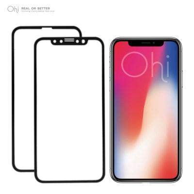 오하이 아이폰XS 강화유리 3D풀커버글라스
