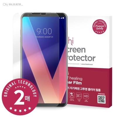 오하이 LG V35 상처 자가복원 고투명 풀커버 필름 2매입