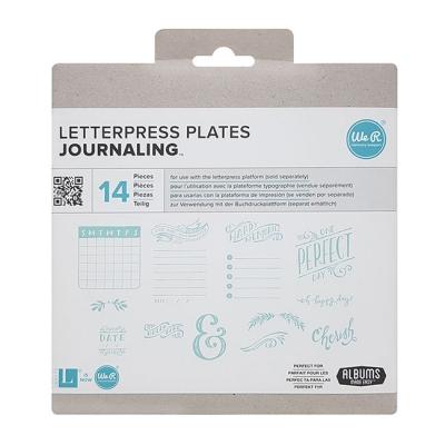 레터프레스 플레이트-Journaling