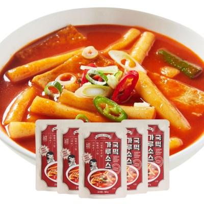 국떡 가루소스 50gx5ea