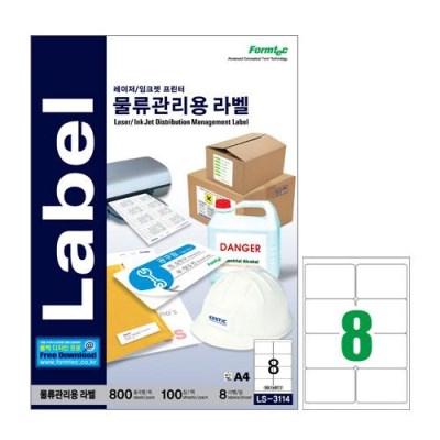 물류관리용 라벨(LS-3114/100매/8칸/폼텍)_(13303880)
