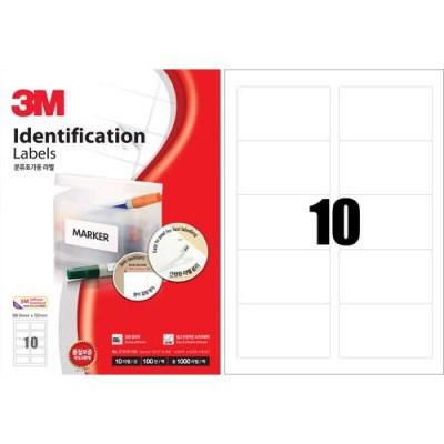 3M 일반형 분류표기용 라벨 (21310/10칸/100매)_(13303856)