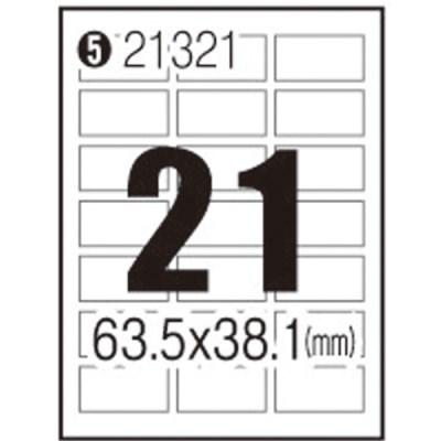 3M 일반형 주소용 라벨 (21321/21칸/100매)_(13303863)