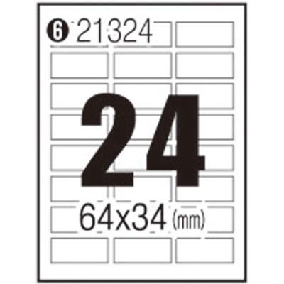 3M 일반형 주소용 라벨 (21324/24칸/100매)_(13303864)
