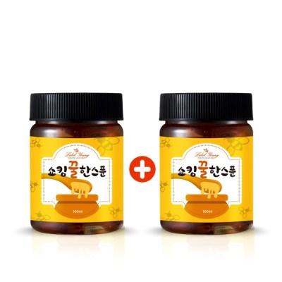 [라벨영] 쇼킹꿀한스푼 1+1