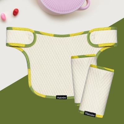 [플루토나인] 레몬 오가닉 아기띠침받이 세트