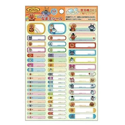 [일본수입]호빵맨과 친구들 네임스티커(301951)