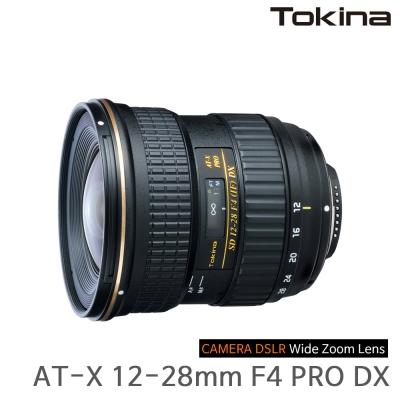 토키나 AT-X 12-28 F4 DX 캐논 마운트 광각렌즈 /k