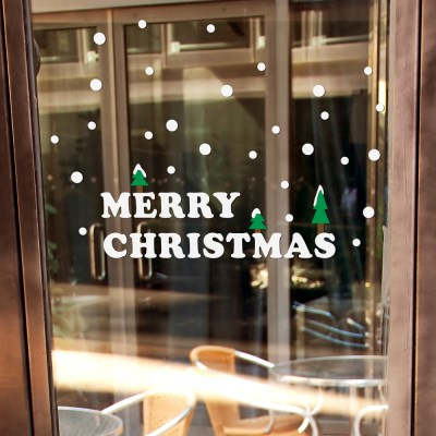 흰눈 쌓인 트리 크리스마스 레터링