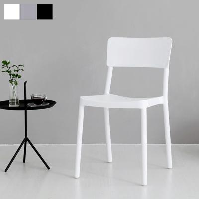 마켓비 MOSAN 의자