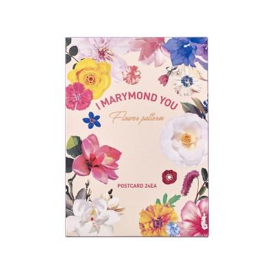 마리몬드 스페셜 엽서세트