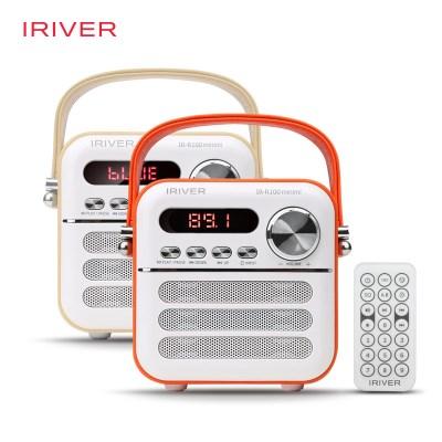 아이리버 블루투스스피커 IR-R100 MINIMI