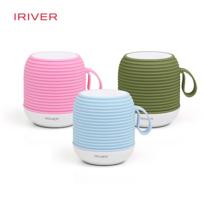 아이리버 블루투스스피커 IR-BT500 COFFE