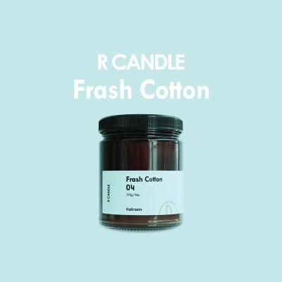 R캔들_No.04 Fresh Cotton(프레쉬 코튼)