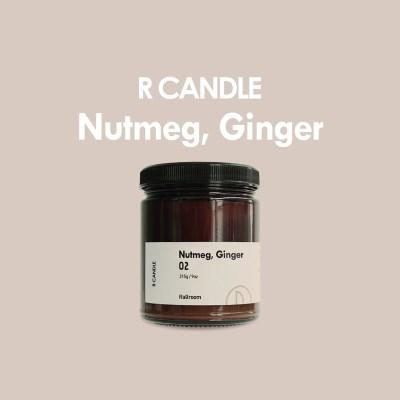 R캔들_No.02 Nutmeg, ginger (넛맥진저)
