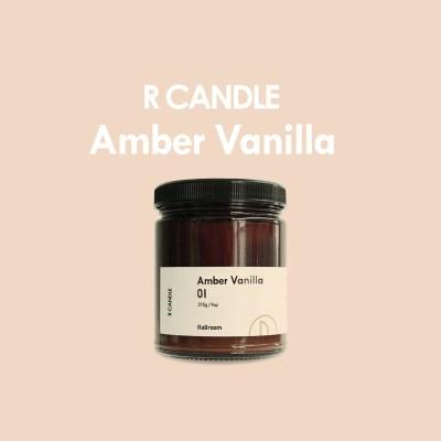 R캔들_No.01 Amber Vanilla (엠버바닐라)