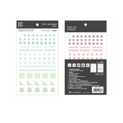 [MU] PRINT-ON STICKERS BPOP-001025