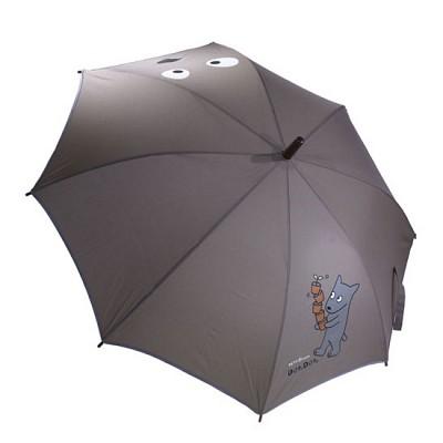 젠스 돈돈 매직 우산