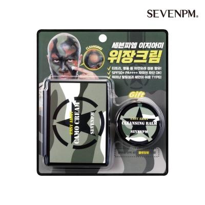 세븐피엠 이지아미 위장크림 SET