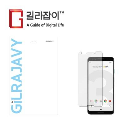 구글 픽셀3 고경도 액정보호필름 2매 (후면1매 포함)