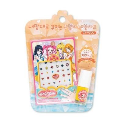 어린이화장품 플로릿 플라워링하트 주얼리 네일아트 키트 03너랑노랑