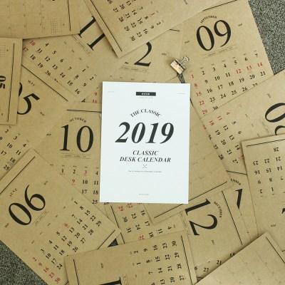 2019 워너디스 클래식 시트 캘린더
