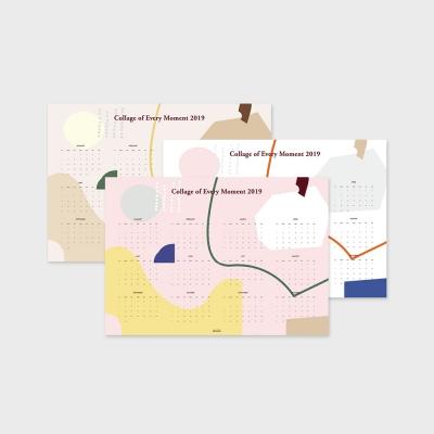 2019 Collage Calendar 콜라쥬캘린더