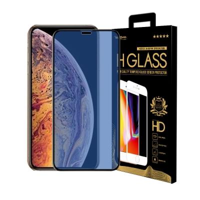 [별다섯] 아이폰 시력보호 풀커버 강화유리필름 (I6~XS/MAX/XR)