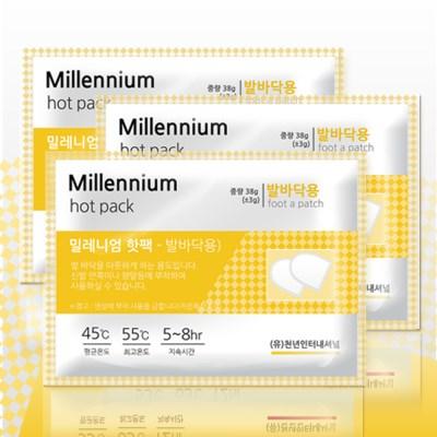 밀레니엄 - 발바닥 핫팩 (38g x 100매)