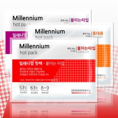 밀레니엄 - 붙이는 핫팩 (40g x 100매)