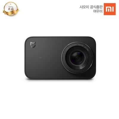 [공식총판] 샤오미 액션캠 4K
