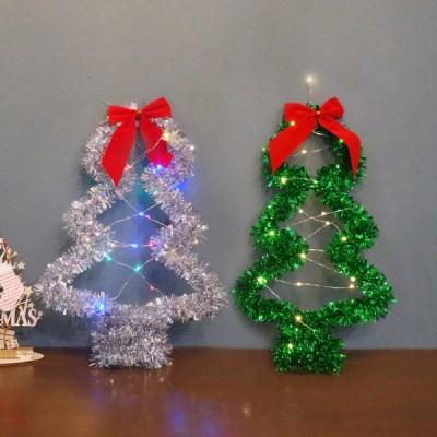 크리스마스 트리틀_(1396850)