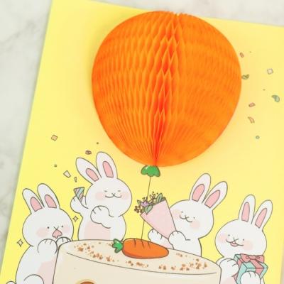 유리컴 허니콤 축하 카드 당근케이크