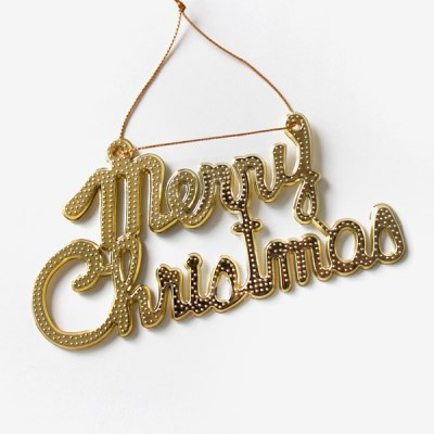 Merry Christmas 오너먼트