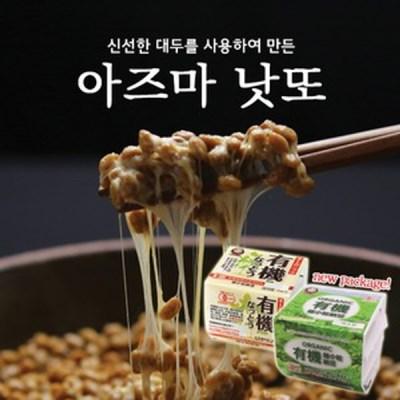 [아즈마] 유기농 극소립 낫또 12팩(40gX36개)