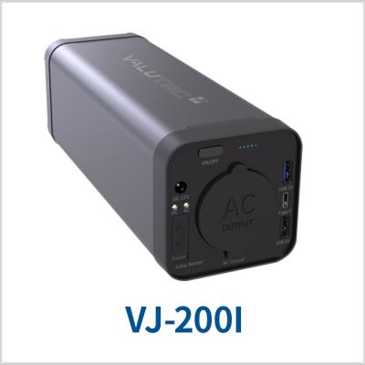벨류텍 UPS/점프스타터/파워뱅크/VJ200I