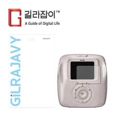 인스탁스 스퀘어 SQ20 고경도 액정보호필름 2매