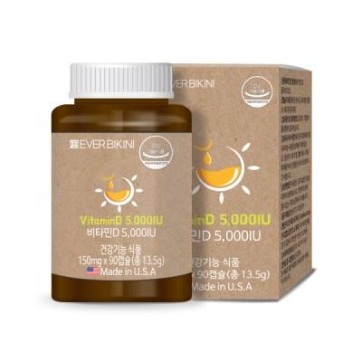 에버비키니 비타민D 5000IU 90정