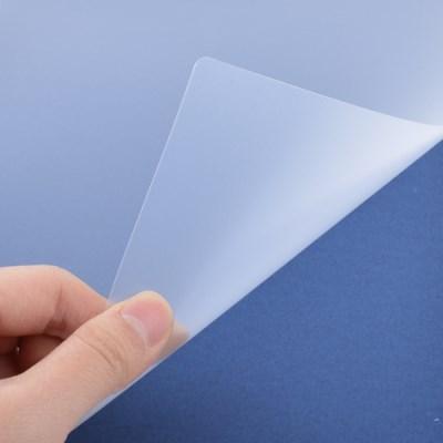 제본기 소모품 비닐커버 반투명(엠보)[PP표지/0.5mm/A4]_(760714)