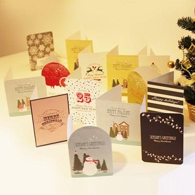 아이씨엘 크리스마스 카드 14종 세트 ver.1