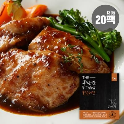 더부드러운 닭가슴살 불갈비맛 20팩