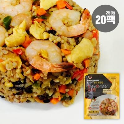[헬스앤뷰티]탄두리 통닭 볶음밥 20팩