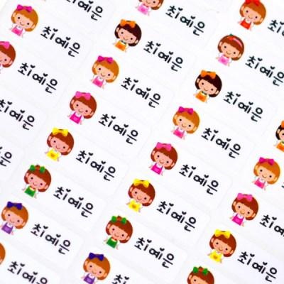 83. 소형-딸기소녀(132pcs)_(1044275)